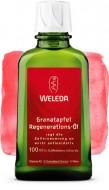 Гранатовое восстанавливающее масло для тела WELEDA 100 мл: фото