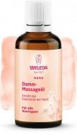 Масло для подготовки к родам WELEDA 50 мл: фото