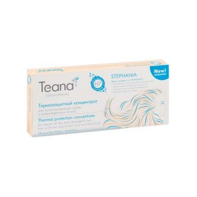 Несмываемый термозащитный концентрат для восстановления сухих и поврежденных волос TEANA 5мл*10: фото