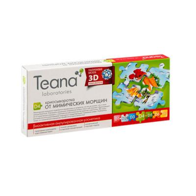 Крио-сыворотка от мимических морщин TEANA D4 2мл*10: фото