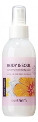 Мист для тела THE SAEM Body&Soul Love Hawaii Body Mist 150мл: фото