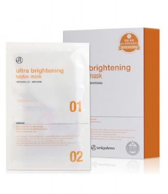 Маска для лица для яркости кожи Mijin Skin Planet ULTRA Brightening Chitosan mask 26гр: фото