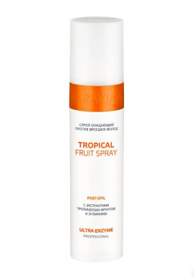 Спрей очищающий против вросших волос с экстрактами тропических фруктов и энзимами ARAVIA Professional Troical Fruit Spray 250мл: фото