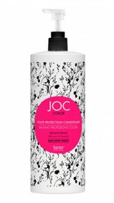 Бальзам-кондиционер Стойкость цвета с абрикосом и миндалем Barex JOC Color line 1000 мл: фото