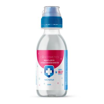 Жидкость для рук с антибактериальным эффектом ЧИСТОТАЛ 65% спирта, 100 мл: фото