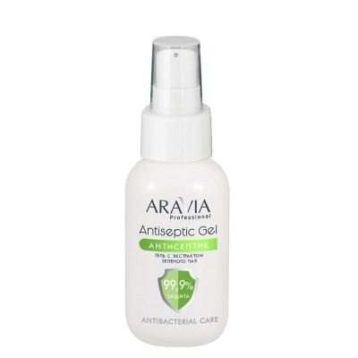 Гель-антисептик для рук с экстрактом зеленого чая ARAVIA Professional Antiseptic Gel 50мл: фото